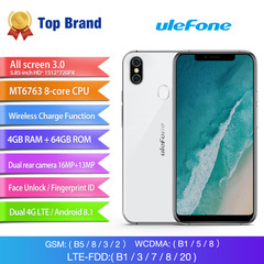 Ulefone X 5.85寸 4+64G smartphone multi-function camera phone white