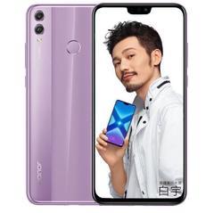 Huawei honor 8x 4G+64G 6.5 inch 3750 ahm fingerprint face unlock smart phone dream purple