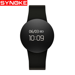 explosion models smart watch bluetooth camera app big screen sports sleep monitoring smart wristband black one size