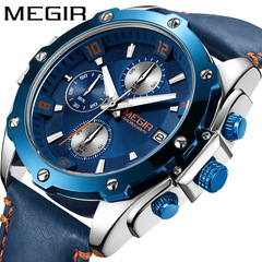 MEGIR multi-function chronograph luminous unisex couple leather business watch blue one size