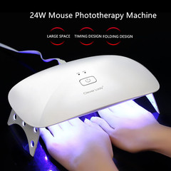 MIBO 24W Mouse Phototherapy Machine Mini UV LED Nail Lamp Nail Dryer LED Light Therapy Machine White