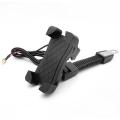 MIBO 1 pcs Universal Charging Mobile Phone Bracket USB for Motorcycle
