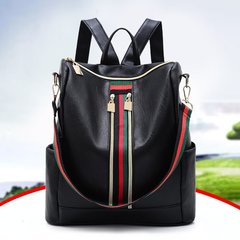 MIBO New Ladies Backpack College Backpack Fashion Mummy Bag Schoolbag for Boys and Girls black 30*10*32cm