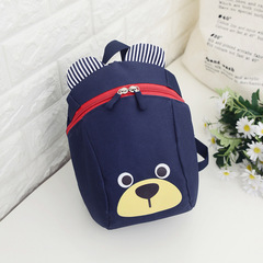 MIBO Cartoon Backpacks Kindergarten Boys and Girls 2-5 Years Old Baby Schoolbag dark blue