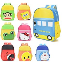 MIBO Children's Bookbag Kindergarten Cartoon Backpacks Cute Girls Boys Babies  School Students car