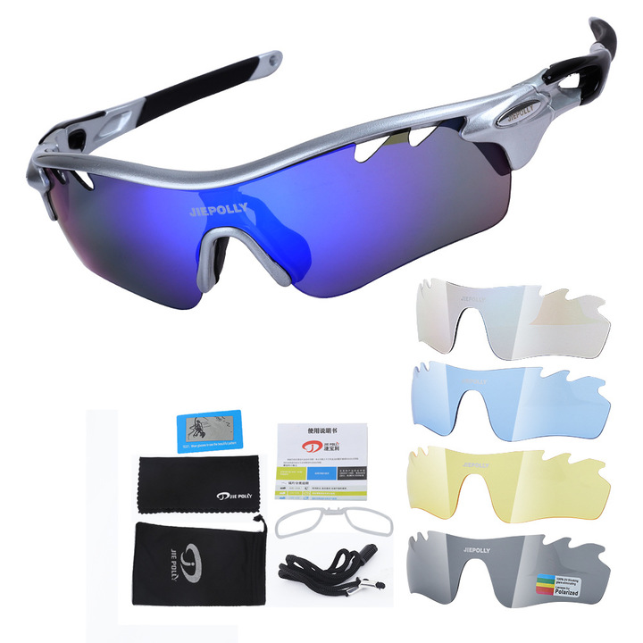 MIBO Outdoor Sports Sunglasses Riding Glasses Eye Protection Glasses c6 general