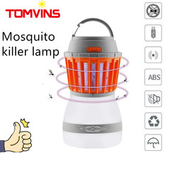 MIBO Waterproof Outdoor Mosquito Killer Electric Shock Led Mosquito Killer USB Multifunction