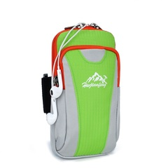 Adjustable Mini Arm Bags for Phone Money Keys Outdoor Lightweight Sports Bags green 9×17×4 cm
