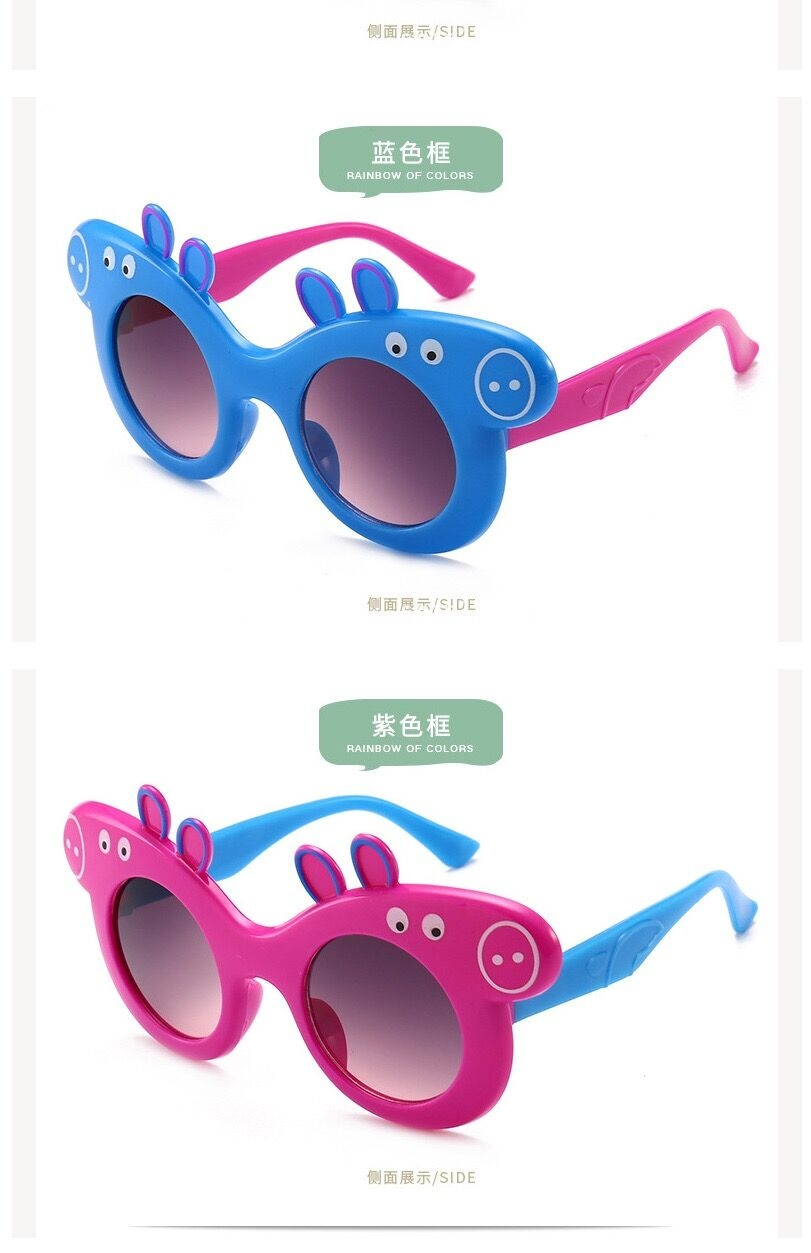 Baby Boy Girl Glasses Sunglasses Peppa Pig Anti Ultraviolet Polarizing Sunglasses Cool Children Red Normal