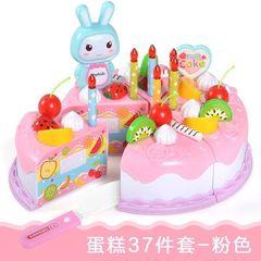 Baby Toy Children's home simulation kitchen birthday cake kid's cut toy fruit cut DIY creative gifts pink 1set(37pcs)