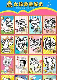 Children watercolor suit coloring paint graffiti in DIY manual gouache children painting color girl 10pcs
