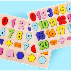 Baby Toy Alphanumeric blocks puzzle baby to recognize Numbers educational toys hand grasp plate sharp normal