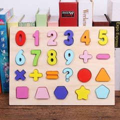 Baby Toy Alphanumeric blocks puzzle baby to recognize Numbers educational toys hand grasp plate 0-9 normal