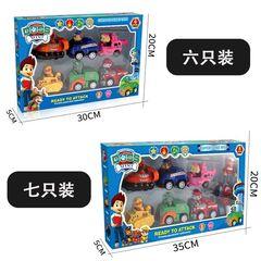 Boys and Girls Toy Paw Patrol Kids Christmas Gift 6pcs set High Quality