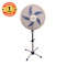 """Sundabests Stand Fan 18"""" Powerful and Quiet ,3-Speed, Household Fan air conditioner(SD-FAN) white"""