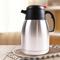 UNBREAKABLE Stainless Steel Coffee Bottle 1.5L(130010918) silver 1.5l