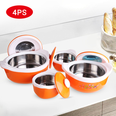 SUNDABESTS 4Pcs Insulated Casserole Hot Pot Serving Dishes (130005543) orange 0.5l, 1l, 1.8l, 2.8l