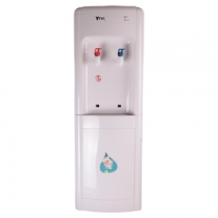 VTM  Hot & Normal Water Dispenser with Cabinet(190000891) white