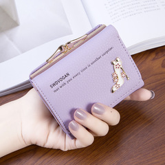 Women's Mini Wallet Short Money Wallet Girl Folding Wallet Clutch Pu Leather Card Holder Ladys Purse purple 11*9*3cm