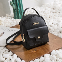 New Ladies Backpack Fashion Lovely Small Travelling Bag Student Bookbags Girls Sweet Phone Bag Purse black one size