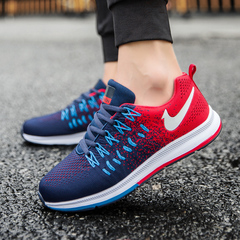 Height Increasing Shoes Fashion Men Lovers Shoes Men Sneakers Breathable Men Casual Shoes bule 38