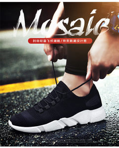 Christmas sales Small white shoes men sports casual shoes low upper breathable canvas shoes star black 39