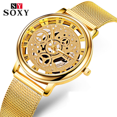 2018 Skeleton Wrist Watch Men Simple Style Mesh Belt Men Women Unisex Quartz Watches Hollow Watches gold one size