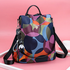 Female Backpack  The new 2019 Korean version of the fashion versatile Oxford cloth bag for women feather onesize 32.0 cm * 15.0 cm * 32.0 cm
