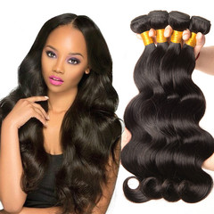 Brazilian Body Wave Hair Weave Bundles Natural Color Synthetic Hair Extension 3pc natural black natural black 16inch,18inch,20inch each 1pc total 3pcs