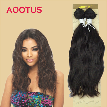 AOOTUS Synthetic Hair Extensions: Natural wave,14 Inch Deepbrown no.2