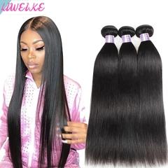 Straight Hair Bundles 100% Human Hair Bundles Weave Natural Color Non Remy Hair BLACK_50g/bundle 10inch