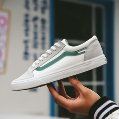 Men Classic All-match Leisure Board Shoes Spring and Autumn Fashion Breathable Outdoor Shoes White white & green 39