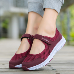 Women Leisure Lightweight Sandals Fashion Comfortable Sports Shoes Walking Non-slip Loafers Shoes red 35