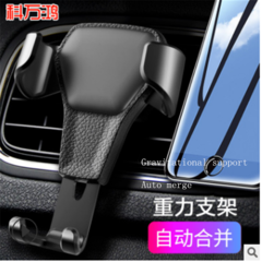 Mobile phone bracket / / car / / high-end quality products / universal color trinket