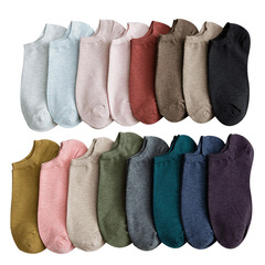 Phoneix Men Women Solid Color Invisible Socks Cotton Thin Shallow Mouth Boat Socks Non-slip Socks Random Women Elastic