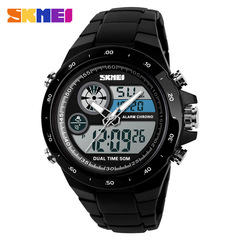 SKMEI Men's Watch Sports Outdoor Multi-function Dual Display Chronograph Stopwatch Electronic Watch Black one size