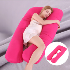 U Shaped Total Body Pregnancy Support Pillow for Side Sleeping Nursing Pillow with Cotton Red 30 cm * 30cm * 15cm
