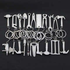Multi-style Creative Simulation Tool Wrench Spanner Key Chain Ring Keyring Metal Keychain Adjustable 1 one size