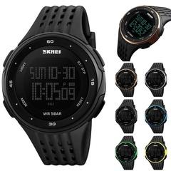 SKMEI Sport Quartz Wrist Men Analog Digital Waterproof Military Watch Men's Fashion Accessories Yellow one size