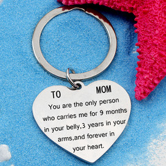 TO My Mom Stainless Steel Keychains Clavicle Chain Mother's Day Gift Heart Pendant Keyrings #1 one size