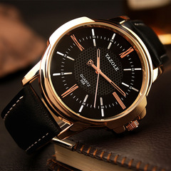 Yazole Top Luxury Brand Watch Famous Fashion Sports Cool Men Quartz Watches Wristwatch Gift For Male 1 one size