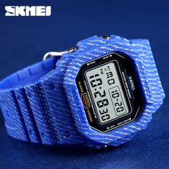 SKMEI Multi-function Anti-vibration Military Camouflage Boys Watch Moments Sports Electronic Watch Blue one size