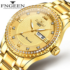 FNGEEN Male Gold Non-mechanical Watch Steel Luminous Gold Men's Watch Trend Gift Gold one size