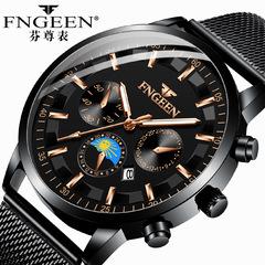 FNGEEN  Lmitation Six-pin Design Men's Watch Waterproof Luminous Watch Male Calendar Student Watch Black one size