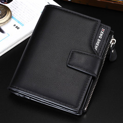 Men's Business Leisur MenWallets Multi-functional Leather Clip Zipper With Three-fold Card Pocket Black one size