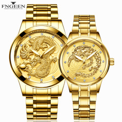 FNGEEN Waterproof luminous gold color quartz ultra-thin steel belt dragon and phoenix couple table #1 one size