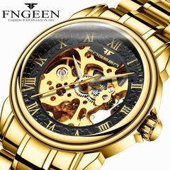 FNGEEN Symphony Blu-ray Hollow Mechanical Watch Fashion Men's Business Automatic Mechanical Watch #1 one size