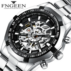 FNGEEN High-end Fashion Steel Belt Automatic Hollowing Machinery Men's Foreign Trade Watches Black one size