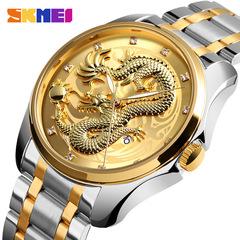 Skmei Men Quartz Watch Sport Watches Luxury Dragon Business Wristwatches Waterproof Male Clock Gold one size