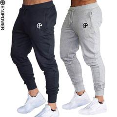 Sports Pants Men's Eunning Trousers Fitness Football Training Pants Slim Casual Sweatpants Red m